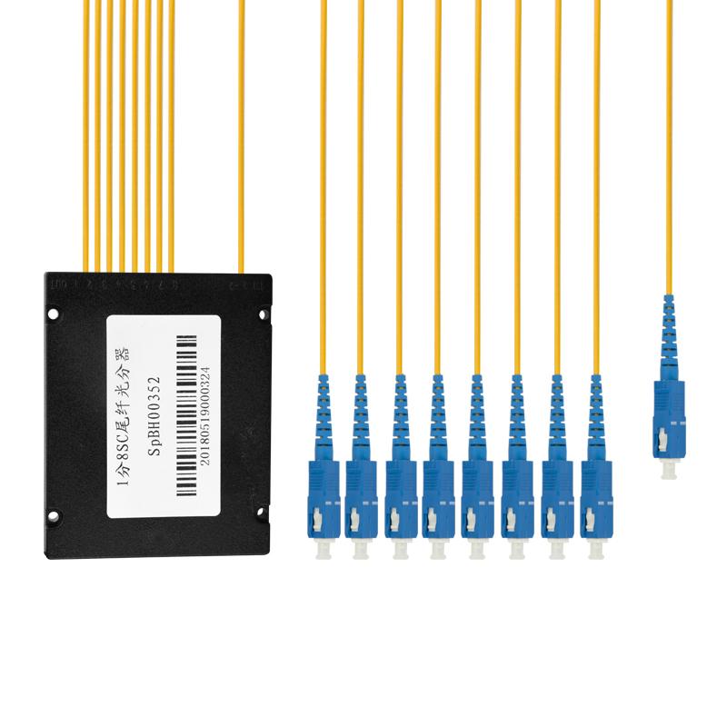 1X8 Fiber Optic PLC Splitter